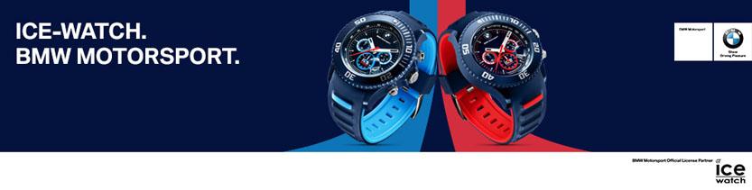 купленный флакон часы ice watch bmw Уход